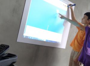 pizarra interactiva de bajo costo